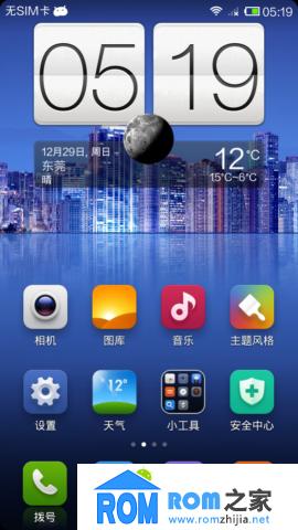 HTC G17 刷机包 基于MIUI JB最新版 MIUI V5 全新体验 优化流畅截图