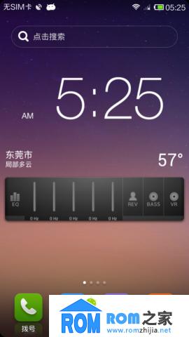 HTC G12 刷机包 基于MIUI JB最新版 MIUIV5 全新体验 优化流畅截图