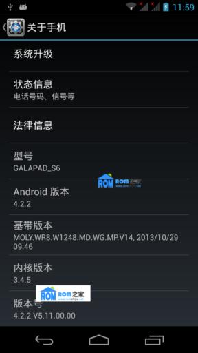 影驰 Galapad S6 刷机包 基于原厂官方ROM 完整ROOT权限 稳定 纯净截图