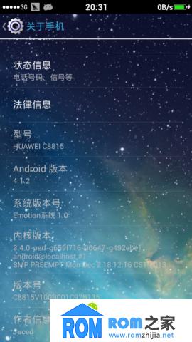 华为C8815刷机包 高仿IOS7风格来袭 给您一个惊艳的使用体验 流畅稳定截图