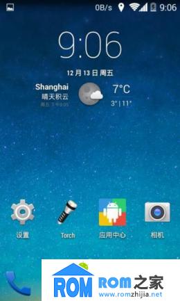 三星I9100刷机包 CM11 Android4.4.2 状态栏网速 来电归属农历 流畅稳定截图
