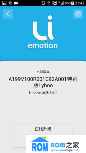 华为A199刷机包 EMUI1.6.1A001特别版 元旦特辑 精简流畅 稳定省电截图