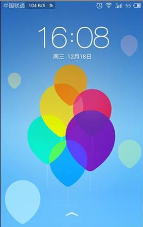 魅族MX3刷机包 Flyme OS 3.3.1 正式版固件 for MX3 国内版截图