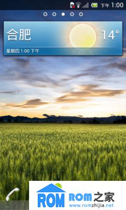 华为C8812刷机包 基于官方B950 仿索尼 Xperia美化 官改精品 流畅稳定截图