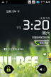 【新蜂】联想A60刷机包 官方 精简 稳定 省电 V2.3 Android2.3.5