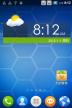 【新蜂】联想A60+刷机包 官方 精简 稳定 省电 V2.3 Android2.3.6