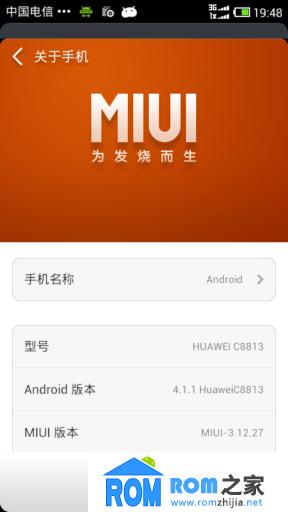 华为C8813刷机包 MIUI v5 国外神级内核 支持swap 优化版 省电 流畅 稳定截图