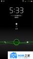 HTC One X S720e 刷机包 乐蛙OS5 同步最新代码完美适配 全球首发 值得一试
