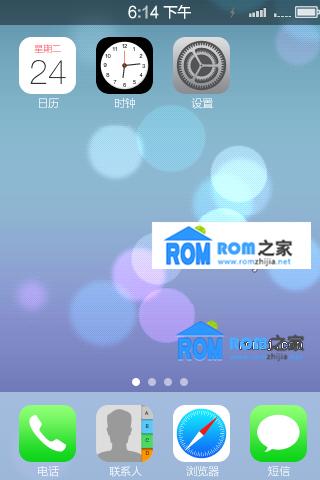 联想A278t刷机包 完美iOS7风格 上手简单 带给你全新的操作体验 流畅稳定截图