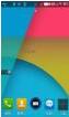 联想a278t刷机包 全新界面 精致图标 清新UI 深度精简rom 就是那么流畅