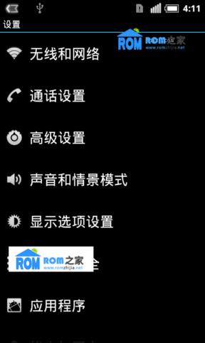 酷派8150刷机包 CM系列 完整ROOT权限 2.3.7 美化UI 省电流畅截图