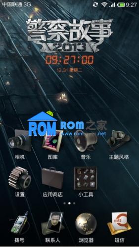 红米刷机包 联通版 JHACNAH5.0 开启ROOT 开启CRT 优化流畅 省电稳定截图