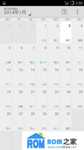HTC G14 刷机包 CM11 安卓4.4.2 归属地 新年新版 新版发布 稳定流畅截图