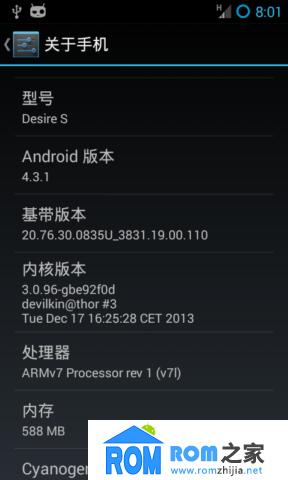 HTC G12 刷机包 CM10.2 安卓4.3.1 农历 来去电归属地 急速 流畅 稳定截图