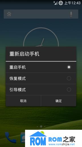 三星I9300刷机包 Kitkat Android4.4.2编译 完整中文 修正图标大小 稳定省电截图