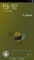 【新蜂】天语U86刷机包 官方 精简 稳定 省电 V2.2 Android4.1.2
