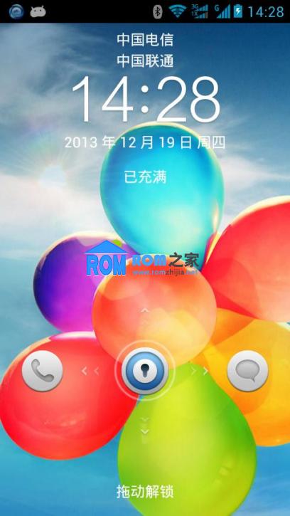 【新蜂】华为C8813D刷机包 官方 精简 稳定 省电 V2.0 Android4.1.1截图