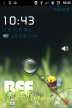 【新蜂】中兴N760刷机包 官方 精简 稳定 省电 V1.2 Android2.3.5