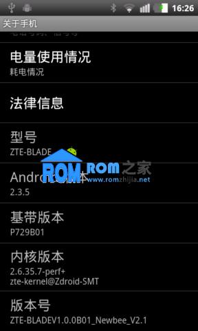 【新蜂】中兴V880刷机包 官方 精简 稳定 省电 V2.1 Android2.3.5截图