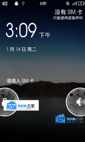 酷派8060刷机包 仿魅族MX2 Flyme OS 高内存后台 精简优化 稳定流畅截图
