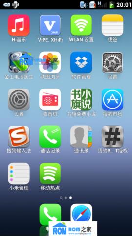 酷派8190刷机包 全新仿IOS7 UI 精简优化 流畅省电 奢华爱享升级版截图