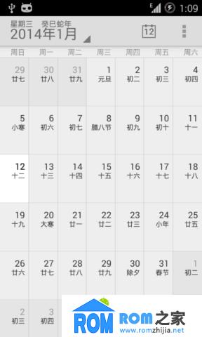HTC G10 刷机包 CM11.0 Kitkat Android4.4.2 完整中文 声音完美 滑动解锁 省电流畅截图