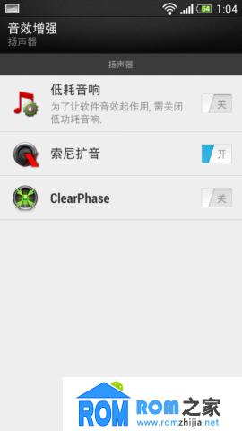 HTC G14 刷机包 ViperS_C2_5.0.0 调整通话界面 全局归属 国行输入法截图