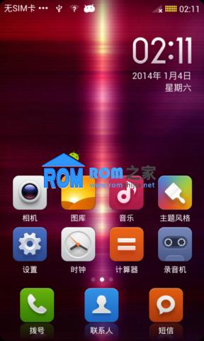 华为C8813Q刷机包 MIUI更新定制修改主题 阳光锁屏 高级设置截图