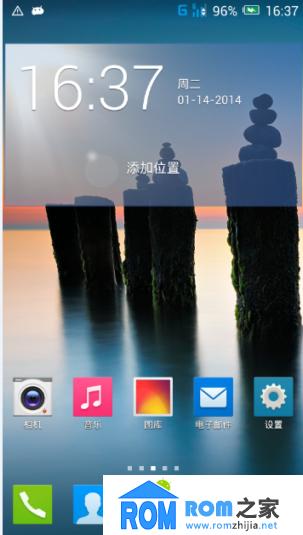 TCL Hero N3(Y910)刷机包 联通版 基于官方01006 一切以稳定 实用为主截图