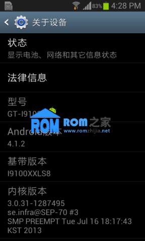 【新蜂ROM】三星I9100刷机包 完整ROOT 官方4.1.2 优化省电 稳定流畅 V4.1截图