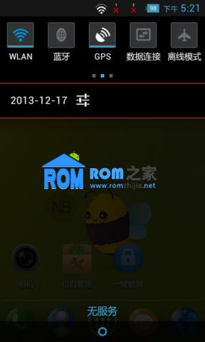 【新蜂ROM】联想A789刷机包 完整ROOT 官方4.0.4 优化省电 稳定流畅 V2.6截图