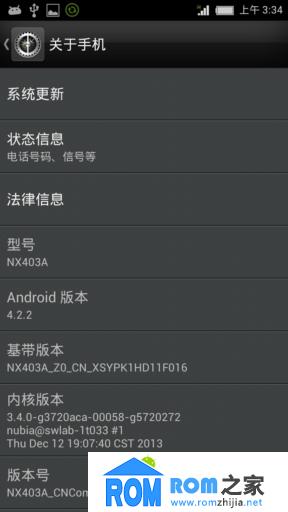 Nubia Z5S mini 刷机包 官方V0.16 精简卡刷包 ROOT权限 纯净稳定截图