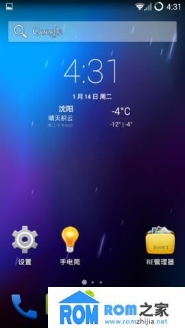 HTC G14 刷机包 CM11 安卓4.4.2 归属地 来电显示 新版发布 省电流畅截图