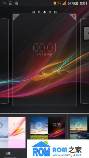 华为G700联通版刷机包 移植索尼XperiaC ROM 省电流畅 适合长期使用截图