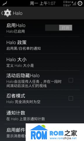 三星I9100刷机包 DirtyU4.4.2 多个性化设置 状态栏网速 酷黑主题 旗舰版截图