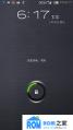 Nubia z5 mini 刷机包 官改V0.42beta1 状态栏全透明显网速 锤子特效