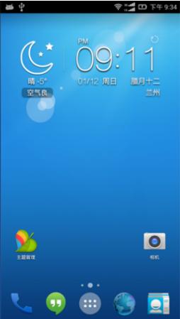 Nubia Z5S 刷机包 KingNubia 1.0.0 Aroma脚本 多启动器 流畅稳定截图