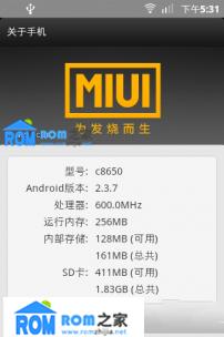 华为C8650刷机包 基于cm7.2 移植MIUI 精简流畅 适合长期使用截图