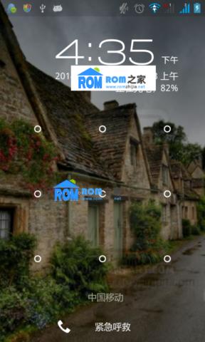 联想A590刷机包 基于官方最新ROM 完整ROOT权限 全局ODEX化 稳定流畅截图