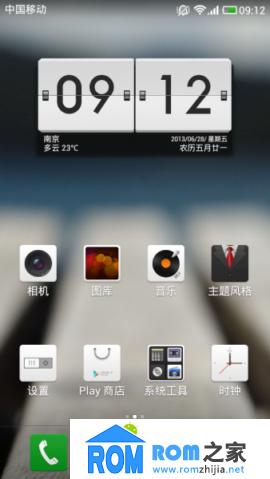 中兴U930刷机包 基于4.0.3 官方风格 史上最好的MIUI V4 稳定流畅截图