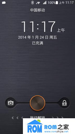 华为U9510E刷机包 EmotionUI B701 Android 4.2.2 自编译内核 优化流畅截图