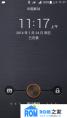 华为U9510E刷机包 EmotionUI B701 Android 4.2.2 自编译内核 优化流畅