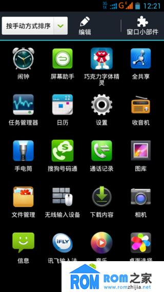 中兴N986刷机包 官方B11 三网破解 根除绿网模式 官改精品 流畅顺滑截图