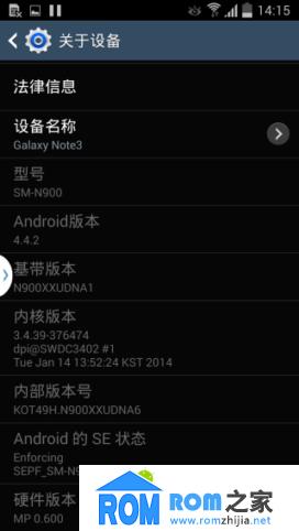 三星 Galaxy Note 3(N900) 刷机包 基于官方4.4.2 完美体验 建议可长期使用截图