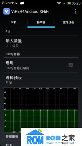 三星I9500刷机包 基于MIUI JB最新版 迎新春MIUIv5 全新体验 省电流畅截图
