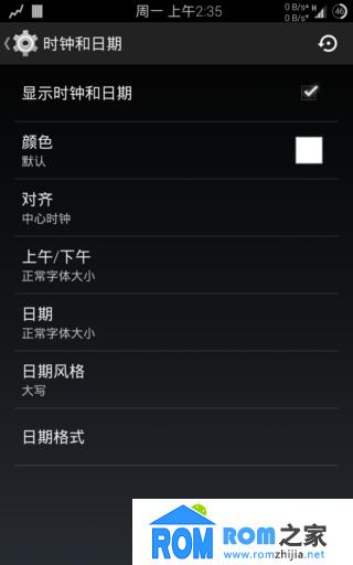 三星I9220刷机包 DirtyU4.4.2 状态栏网速 酷黑主题 多个性化设置 旗舰版截图