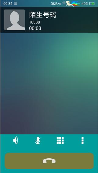 华为c8813q刷机包 魅族简约风格 5种状态栏 精简优化 aroma刷机 最强ROM截图
