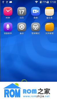 华为荣耀3C刷机包 基于官方B116 官方精简ROM 稳定省电优化 原味ROOT版截图
