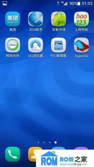 华为荣耀3C刷机包 基于联通2G版B111 流畅稳定省电 卡刷包截图