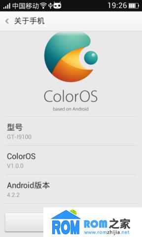 三星I9100刷机包 全球首发Coloros-1.0 移植Android4.2.2来自OPPO的系统截图